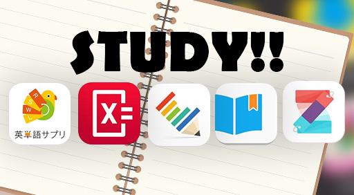 study_icatch