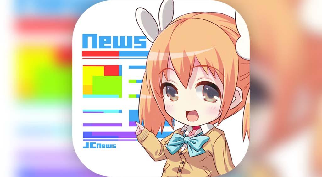 『アニメ』『マンガ』『声優』などのカルチャーニュースまとめアプリ【 JC News 】 :PR