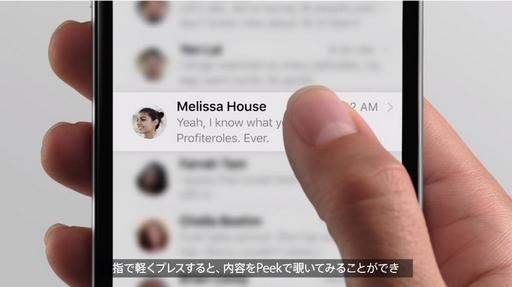 SMSの3Dタッチ