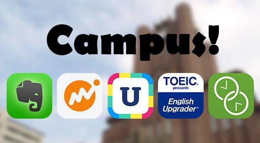 campus-app