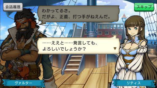 戦の海賊-sen-no-kaizoku