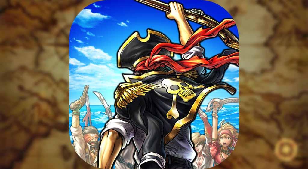 秘宝を求めて大航海!海賊なりきりアクションゲーム!【戦の海賊】 :PR