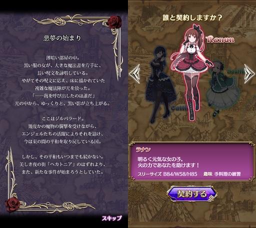 -ゴシックは魔法乙女-Gothic-is-a-magical-girl