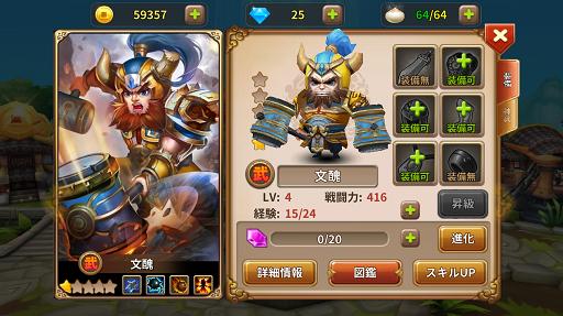 一二三国志-ichinisangokushi