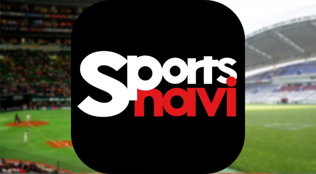 野球・サッカーのニュースなど、スポーツ情報はお任せ!【スポーツナビ】 :PR