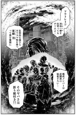 ジョーカーZERO~ギャングロード~完結編-jokerzero