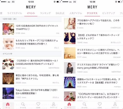 merry-02