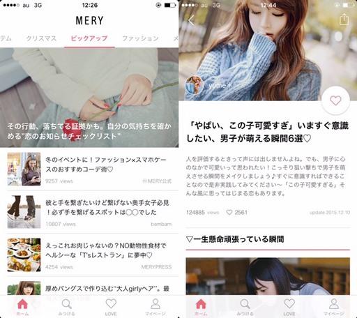 merry-06