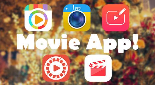 クリスマスの思い出やカップル動画に♪動画アプリまとめ5選