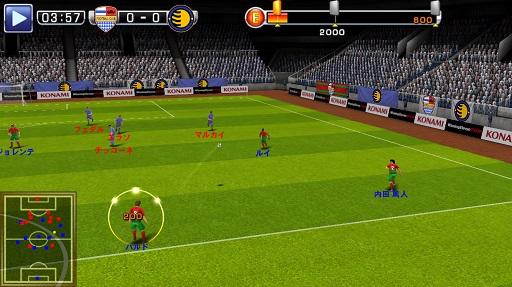 ワールドサッカーコレクションS-world-soccer-collection-S