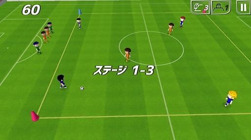 soccer-torikago