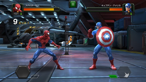 marvel-all-star-battle