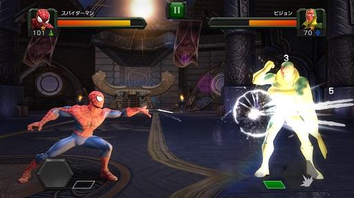 marvel-all-star-battle