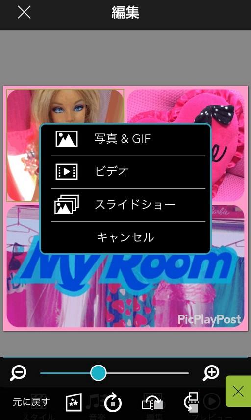 PicPlayPost-01