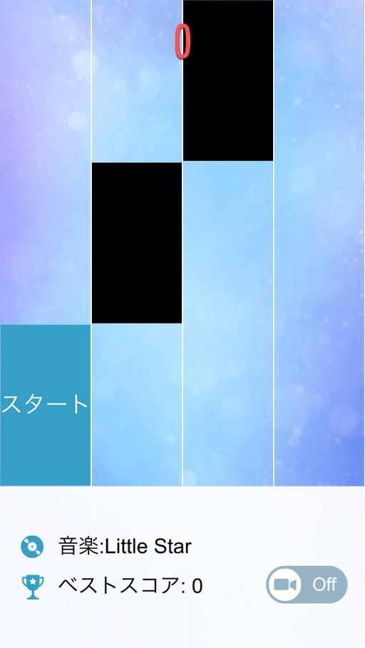 pianobox-06