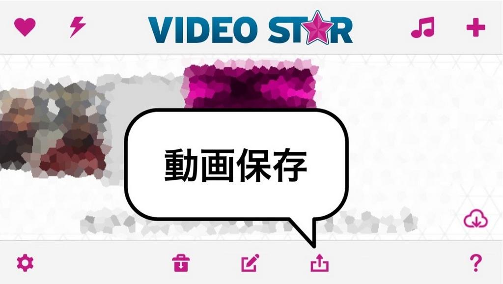 videostar-02