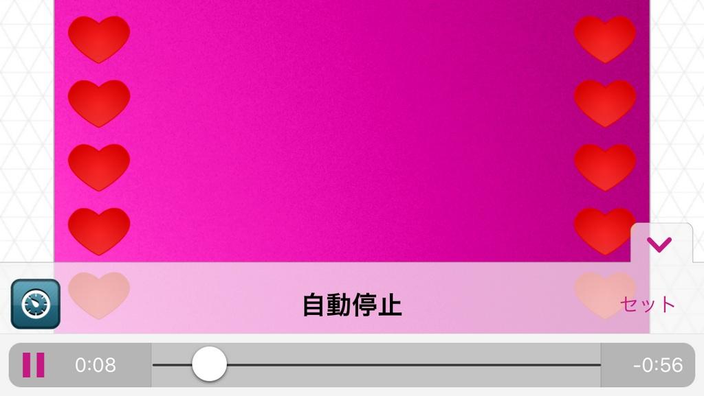 videostar-03