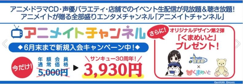 20160317-105807