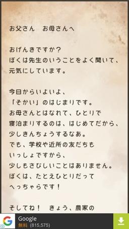 dagashi-04
