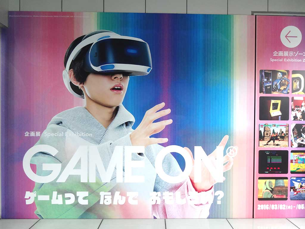 gameon01