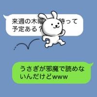 line-stamp-07