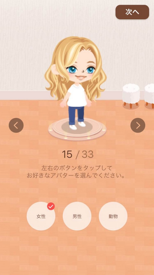 lineplay-01