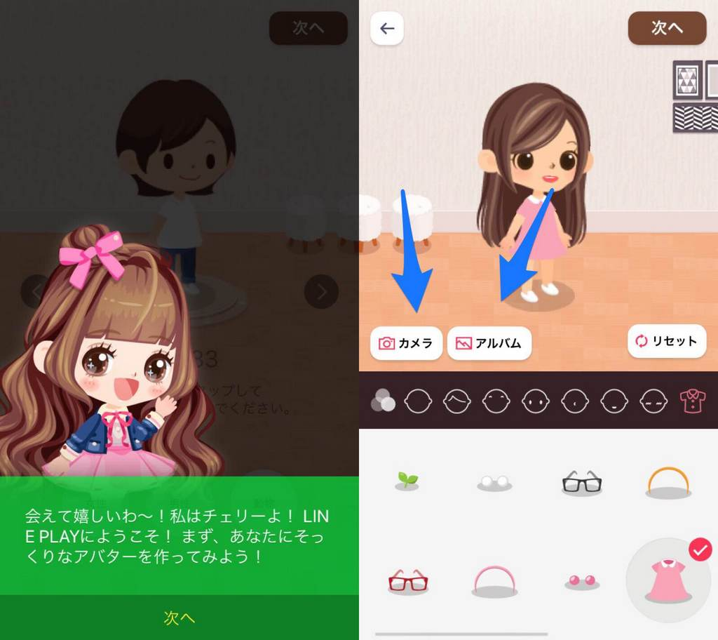 lineplay-06
