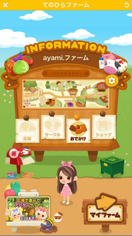 lineplay-08