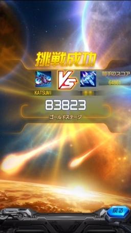 metal-senki-02