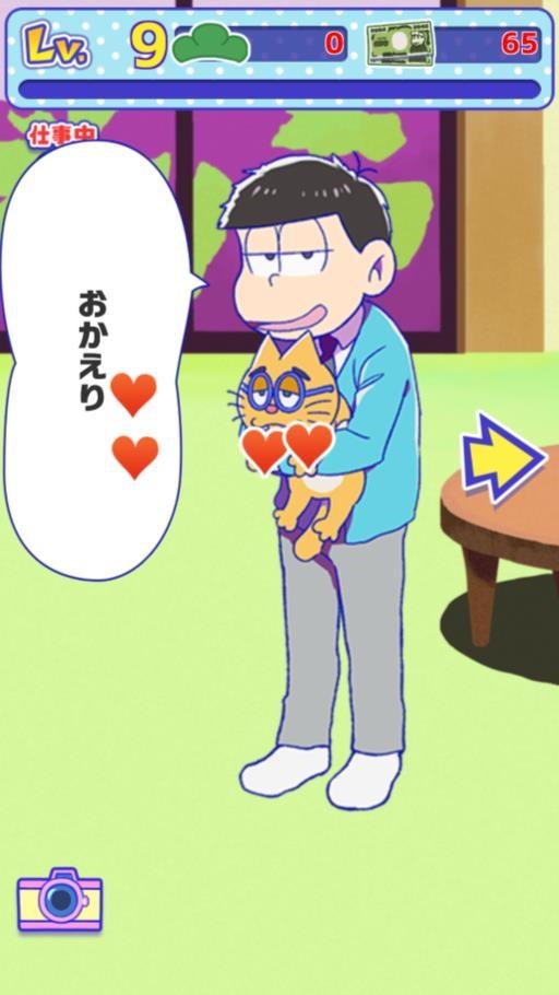 osomatsu-fuyokazoku-01