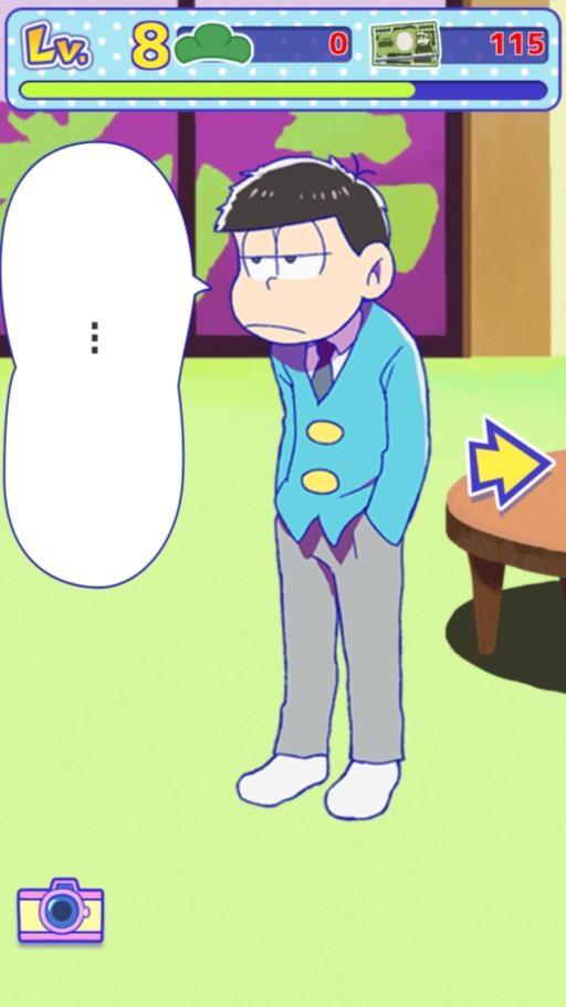 osomatsu-fuyokazoku-02