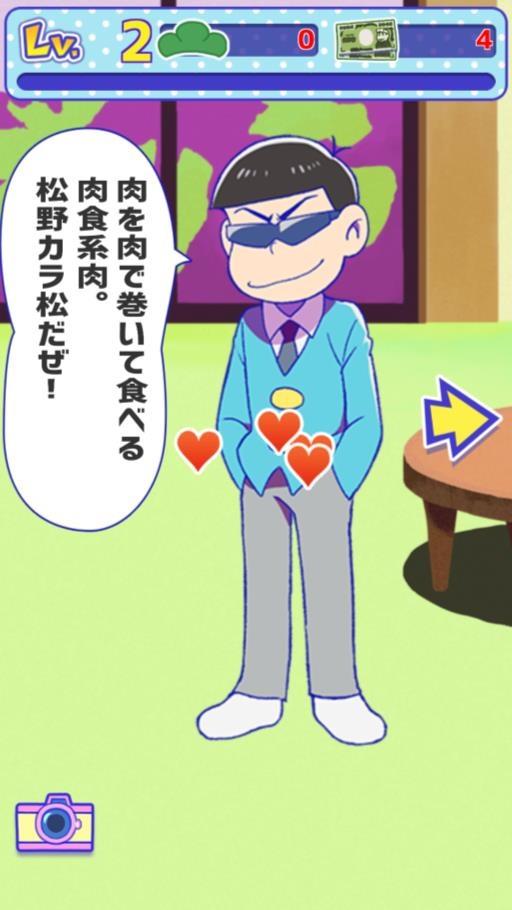 osomatsu-fuyokazoku-11