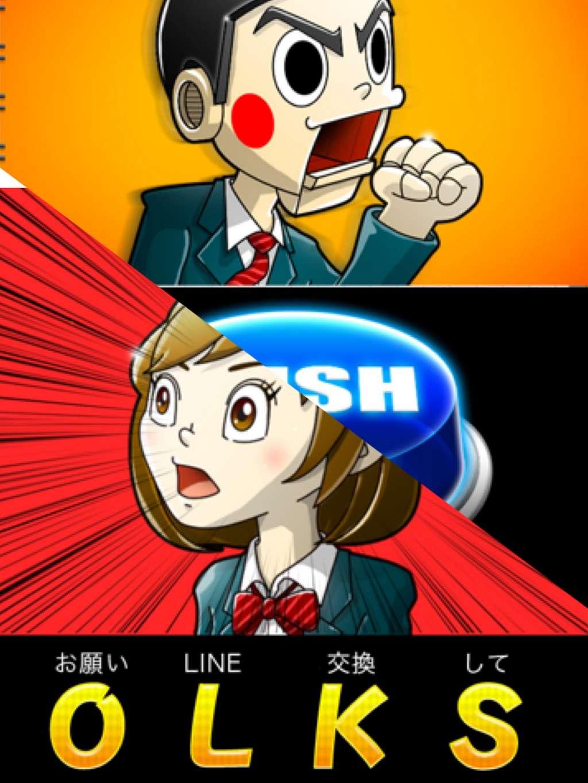 seikaku-04