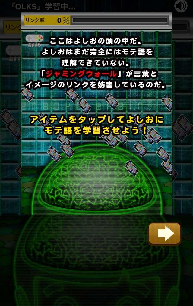 seikaku-05