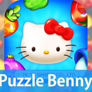 キティちゃんと一緒に料理♡ 新感覚パズルゲーム 【Puzzle Benny】