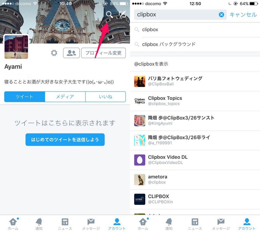 Twitterni-03