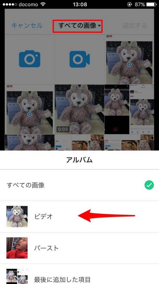 Twittersan-03