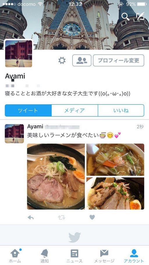 Twittersan-09