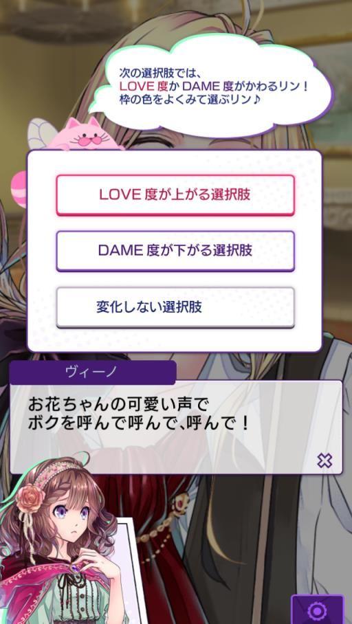 dame-prince-04