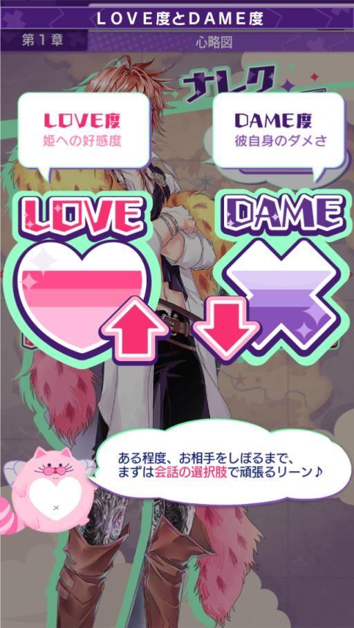 dame-prince-06