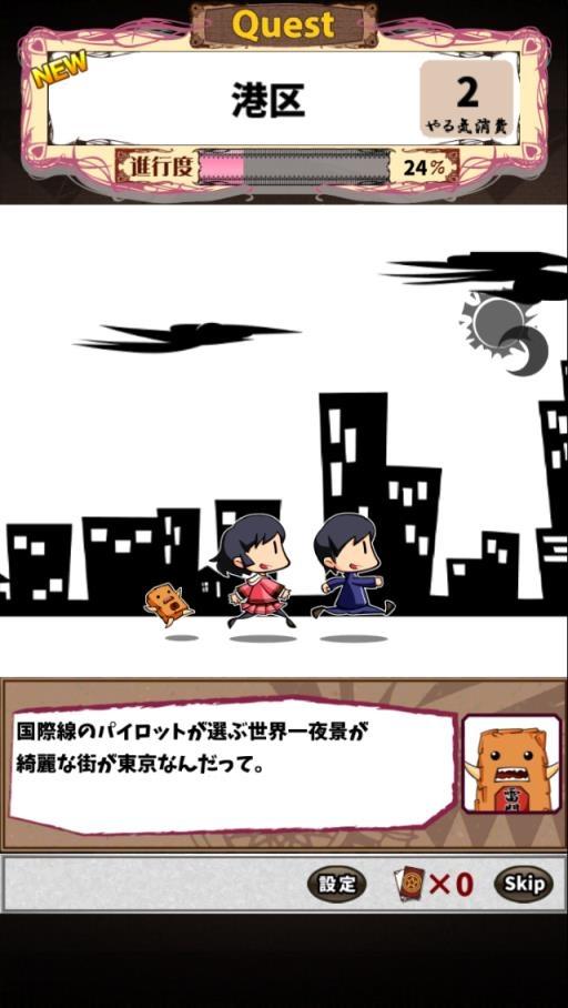 eigomonogatari-02