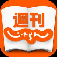 jaran-week-icon