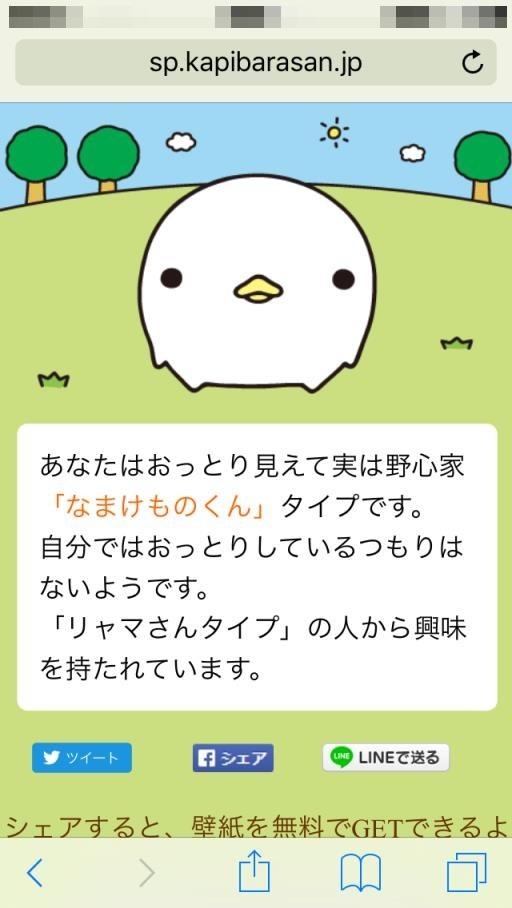 kapibara-05