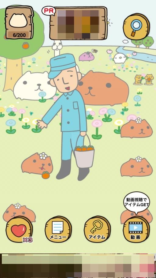 kapibara-08