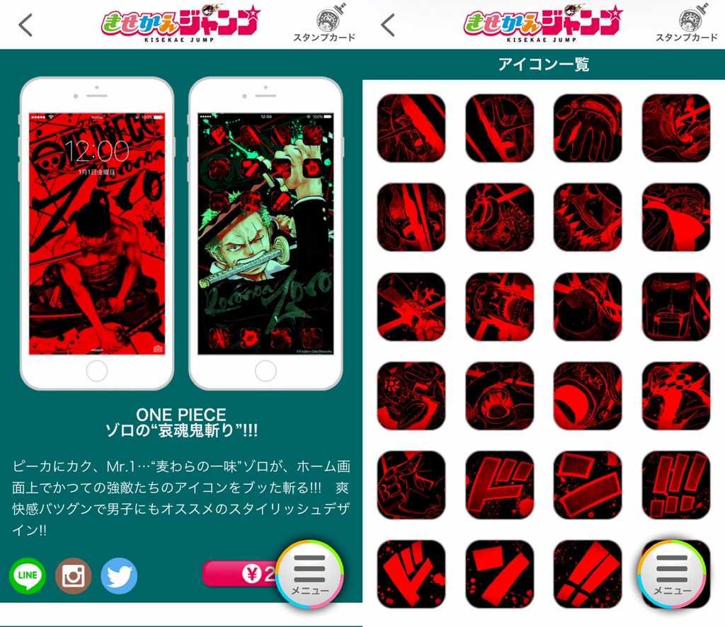 画像のタイトル(日本語で適当に入れる)