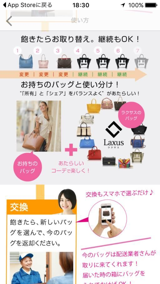 laxus-07