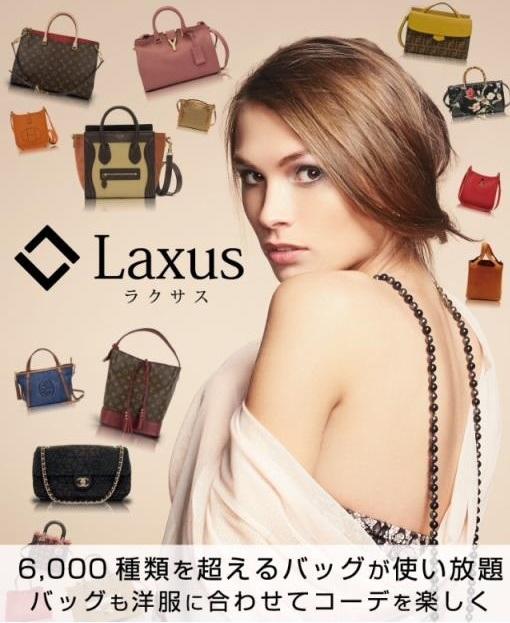 laxus-08