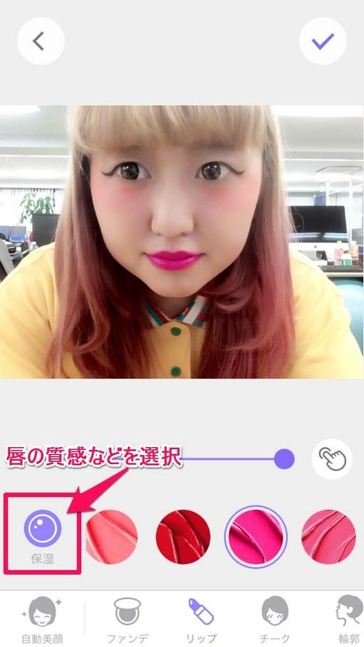 makeup-plus-05