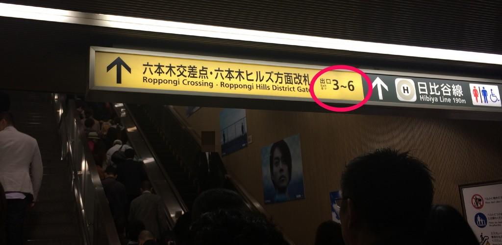 metro-touch-05