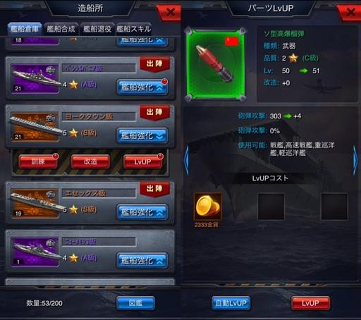 ocean-craft-02